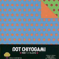origami loisirs papier pois bicolore 6 coul papier origami motifs chiyogami. Black Bedroom Furniture Sets. Home Design Ideas