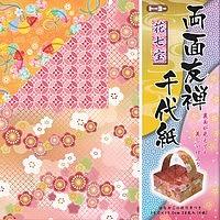 chiyogami papier kaufen